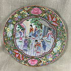 Vtg Chinese Charger Plate Dish Hand Painted Famille Rose Oriental Centerpiece B