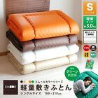 Внешний вид - FUTON mattress shikifuton EMOOR 100% cotton fabric MADE in JAPAN Free Shipping