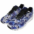 Wmns Nike Air Max 1 Ultra LOTC QS Tokyo City Womens Running Shoes 747105-401
