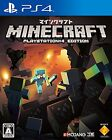Used PS4 Minecraft: PlayStation 4 Edition Import Japan
