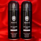MANE Hair Thickening Spray x 2 Multibuy - for a thicker, fuller head of hair