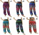 Harem Pants Maxi Baggy Boho Gypsy Peacock Hippie Pants Trousers US Size 0-12