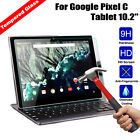 Premium Tempered Glass Film Screen Protector Cover For Google Nexus 7 2nd Tablet