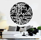 Vinyl Wall Decal African Art Animal Ethnic Style Africa S...