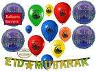 Eid Mubarak Decoration COMBO PACK-23 PCS LOTS-FREE Shipping-Islamic Gifts- WOW!!