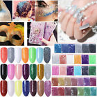 Nail Art Glitter Powder Kit Mix Acrylic Gel Powder Sequins 3D Decoration Silver