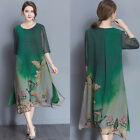 Vintage Womens 3/4 Sleeve Floral Loose Casual Summer Tunic Maxi Long Dress Green