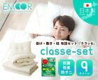 FUTON mattress shikifuton comforter pillow 3 set japan Single, Double , Queen
