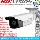 Hikvision 5MP 4mm Fixed lens 50m IR IP Network Bullet Camera DS-2CD2T55FWD-I5