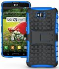 Shockproof Rugged Armor LG G Pro Lite D680 D682 D685 D686 Dual Case Stand Cover