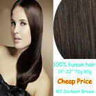 Clip In 100% Remy Real Human Hair Extension 2# Dark Brown Straight Hair
