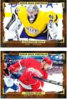 2015-16 UD Portfolio *** PICK ONE CARD *** From The Base Set (#101 to #150)