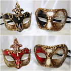 His and Hers Pair Of Couples Venetian Masquerade Party Eye Masks - Mira & Roma