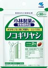 Kobayashi Supplements Saw Palmetto 30days 60 Soft Capsules from Japan F/S