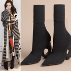 Womens Pointy Toe Knit Stretch Mid Calf Boots European Style High heel Shoes Hot
