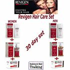 Revigen HAIR CARE SET