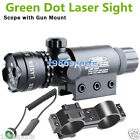 Green laser sight outside adjust For rifle gun scope remote switch 2 mounts #223