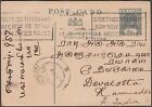 "CEYLON 3c PC SCARCE SLOGAN ""GREETINGS TELEGRAM MAY NEW BE SENT AT RATE"" TO INDIA"