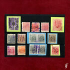 ~  3  SCANS / SPAIN OLD STAMPS  - REVENUE GREAT GROUP ESPECIAL MOVIL/712-714-716