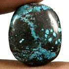23.75 cts Natural Designer Turquoise Gemstone Octagon Loose Cabochon For Jawelry