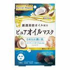 Barrier repair pure oil mask oconut oil 4pcs face mask japan