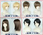 New Game Love and producer Mix color Short Cosplay costume hair Wig+track No.