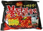 SamYang Korean Fire Noodle Challenge, Extremely Spicy HOT Chicken Flavor Ramen
