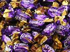 Cadbury Chocolate Eclairs - Caramels with Milk Chocolate Centres