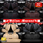 5-seats Car Interior Seat Cover Mat Chair Cushion Durable Fits Nissan Murano BCL