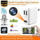 WIFI 1080P Hidden Spy IP Camera MINI Recorder Motion Detection+ USB Wall Charger