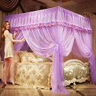 Thicken Encryption 4 Corner Bed Canopy Mosquito-proof Net+Mosquito Frame Bracket image