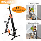 2 in 1 Vertical Climber Stepper Maxi Exercise Machine Home Gym Fittness Training