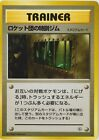 Japanese Pokemon Cards Gym Heroes Set NON HOLO RARE    (CHOOSE CARD