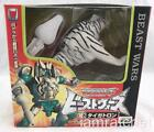 Transformers Original Beast Wars C-8 Japanese White Tigertron MISB #2 For Sale