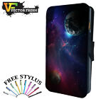 NEBULA PLANETS STARS SKY GALAXY - Leather Flip Wallet Phone Case Cover