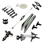 Prototypical Accessories Repair Spare Parts for Wltoys V912 RC Helicopter