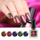 BORN PRETTY Chameleon Nail Polish Shimmer Nails  Black Base Needed 6ml