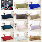 Silk Sofa Bed Rectangle Cushion Cover Throw Pillow Case Pillowcase Simple Solid image