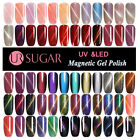 UR SUGAR Soak Off Magnetic Stick Cat Eye Gel Polish UV LED N