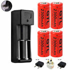 2300mAh 16340 CR123A Rechargeable Battery & Charger For LED Flashlight Laser pen