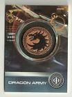 2014 Cryptozoic Enders Game Replica Patch Cards  PC-01 DRAGON Army Patch