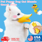 Pet Puppy Dog Cat Muzzle Quack Duck Bill Design Soft Silicone Bite Stop S/M/L