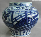 "13"" Chinese White Blue Porcelain Ancient Words Tree People Pot Jar Crock Statue"