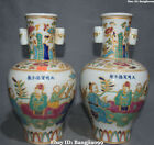 30CM Chinese Porcelain Daming Xuande Tree People Man Flower Vase Bottle Pair