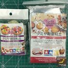 Tamiya Decoration Series Lightweight Clay/Polymer Clay FREE SHIPPING FROM JAPAN image