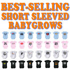 Funny Baby Babies Babygrow Jumpsuit Romper Pajamas - SUPER VARIOUS DESIGNS BL27