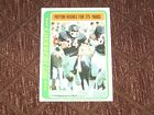 1978 TOPPS WALER PAYTON 1977 HIGHLIGHTS CARD #3