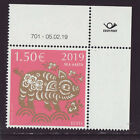 Estonia 2019 MNH - Chinese New Year of the Pig - stamp from corner of sheet