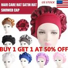 Kyпить WOMEN SOFT PURE SATIN SILK SLEEPING CAP NIGHT SLEEP HAT HAIR CARE SCARVES BONNET на еВаy.соm