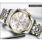 Luxury men's Automatic mechanical watch fashion business stainless steel sports image